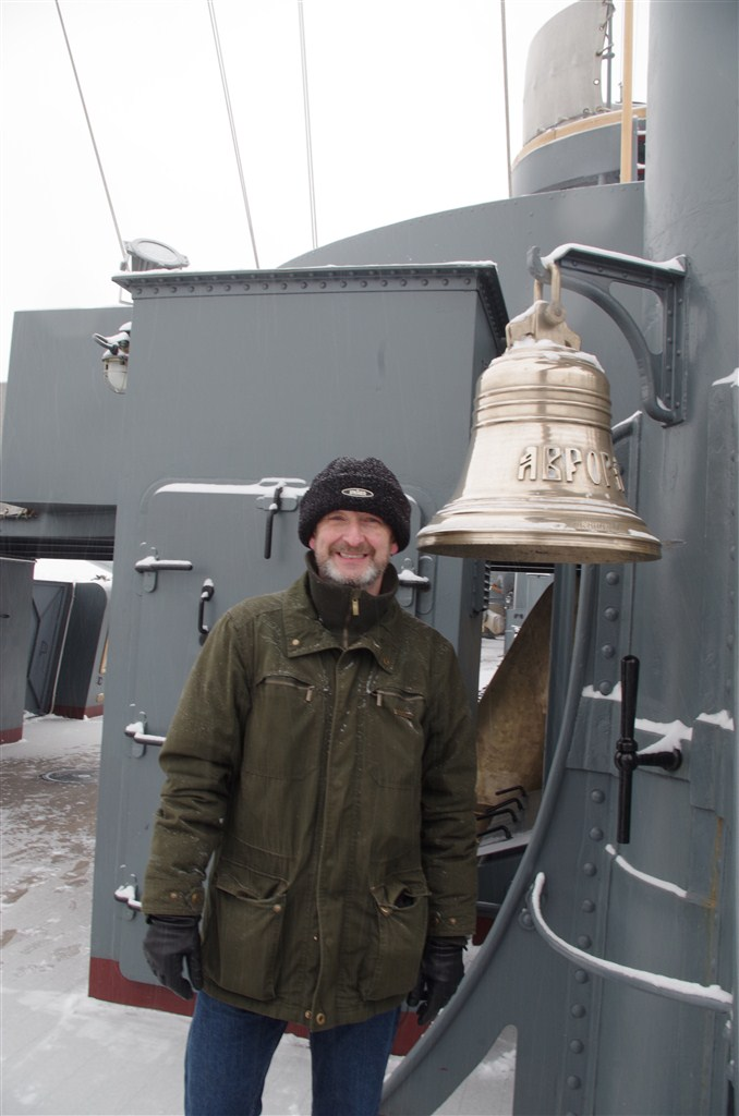 Me and the bell